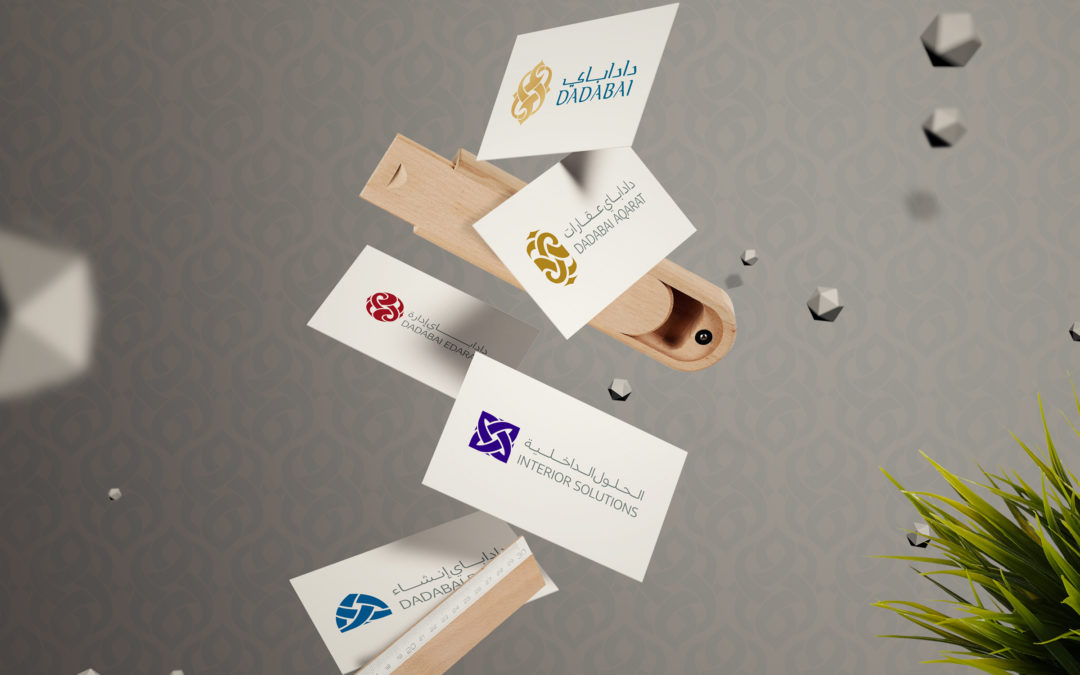 Restructuring Brands of Renowned Bahraini Holding Company